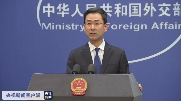 美以网络攻击为由起诉4名中国军人,耿爽回应提到这件事