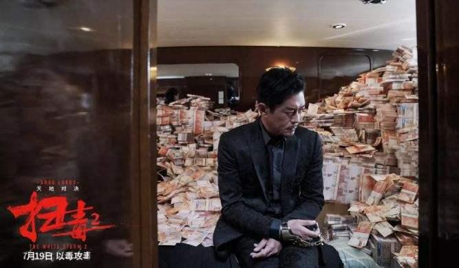 掃毒2古天樂特輯發布  掃毒2中古天樂飾演什么角色