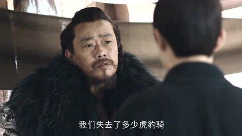 九州縹緲錄九王真實身份是什么 九州縹緲錄九王為什么背叛青陽部