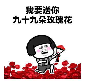 抖音99朵玫瑰花我要谁有?表情送你99朵相册用玫瑰图表情添加不能到动态图片