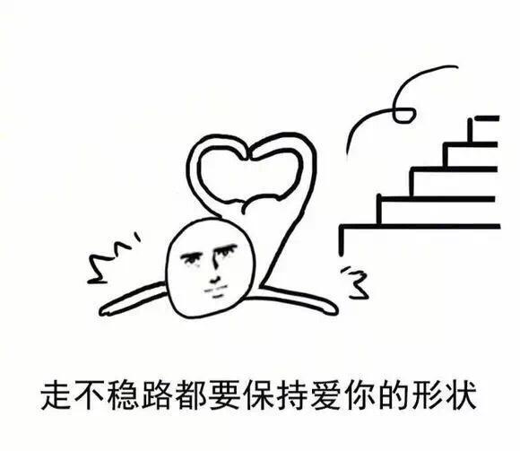 都是动态的形状爱你微信同学表情表情图片好们表情包早上图片