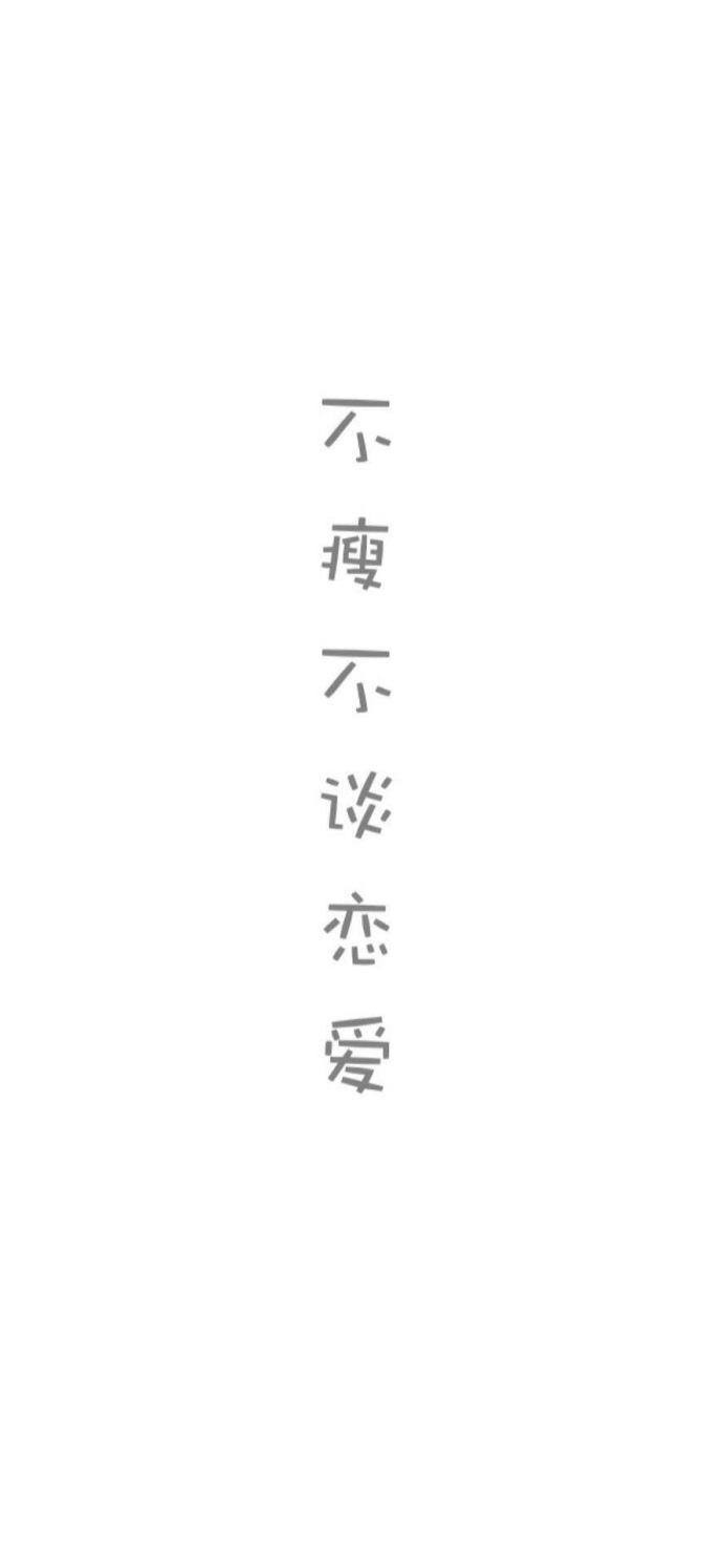 文字图片.jpg