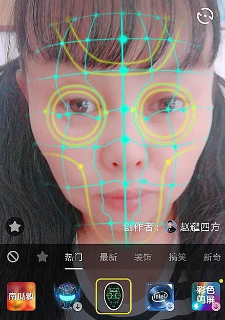 抖音测五官脸型特效在哪里怎么用