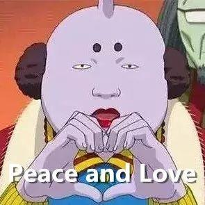 爱和平.jpg