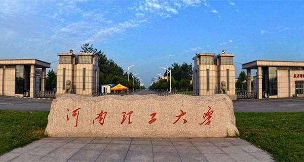 河南理工大学1.jpg