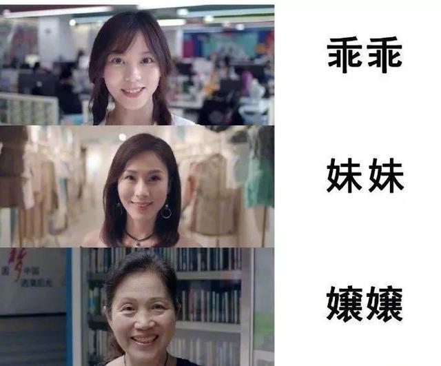 四川话.jpg