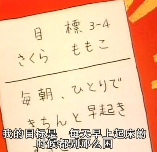 樱桃小丸子6.jpg