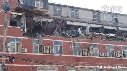 楼房坍塌.jpg