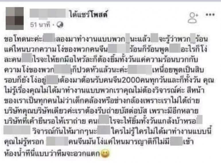 抖音泰国迎宾小姐姐强颜欢笑7.jpeg