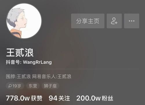 別帶我到太高太遠太險我看不見的地方wangyilangdouyin.jpg