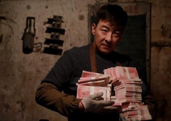 偽鈔者之末路唐宋為什么做假鈔 唐宋金盆洗手了嗎