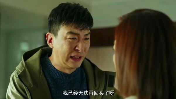 偽鈔者之末路唐宋為什么向王湘南提離婚 唐宋是壞人嗎