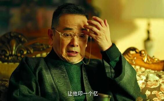 偽鈔者之末路鄭九龍的扮演者是誰 鄭九龍的身份是什么