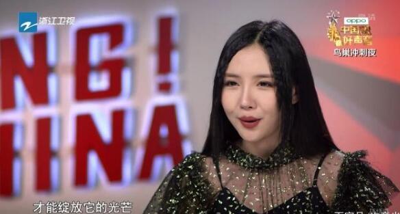 中国好声音2019刘美麟进入总决赛了吗 刘美麟实力怎么样