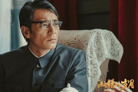 激情的岁月王怀民为什么向杨佳蓉求婚 杨佳蓉接受王怀民了吗