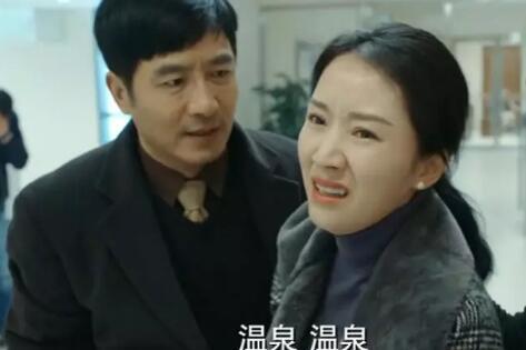 激蕩溫泉和陸江濤離婚了嗎 溫泉和陸江濤為什么離婚
