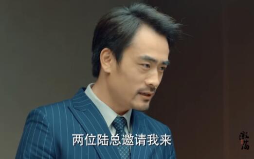 激蕩龐恩岳為什么成了副總裁 龐恩岳的人設怎么樣