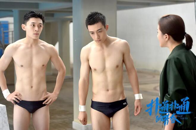 撲通撲通的青春江白龍和維特為什么是雙人跳水 維特回泰國了嗎