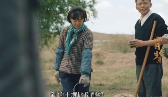 激情的岁月彭雄飞和李彩兰定娃娃亲了吗 彭雄飞娶李彩兰了吗