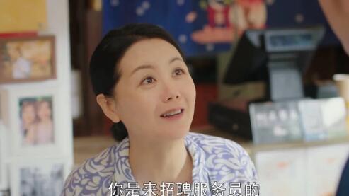 沒有秘密的你李俊偉為什么應聘服務員 李俊偉為什么殺林星然母親
