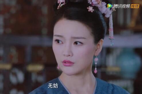 明月照我心裴姝棠為什么嫁給李謙 裴姝棠的秘密是什么
