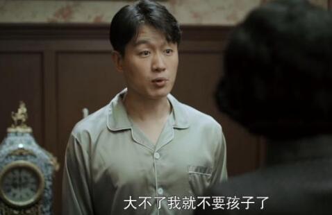 奔騰年代常漢卿為什么不愿意離婚 金燦爛最后懷孕了嗎
