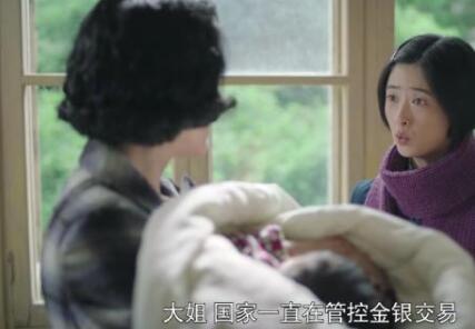 奔騰年代常漢坤被抓了嗎 常漢坤為什么被抓