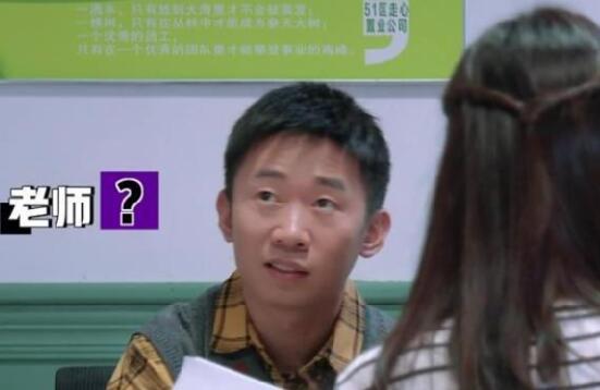 演員請就位陳凱歌為什么喊楊迪老師 陳凱歌是什么樣的人