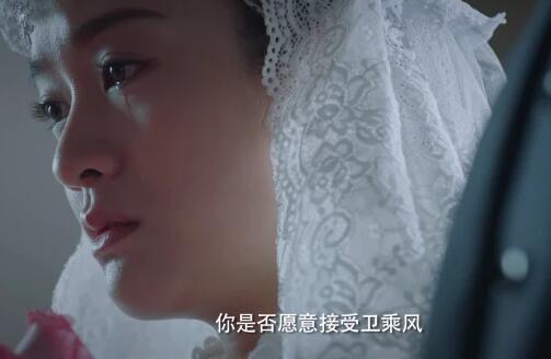 熱血少年賀紅衣為什么嫁給衛乘風 衛乘風和和紅衣結婚了嗎