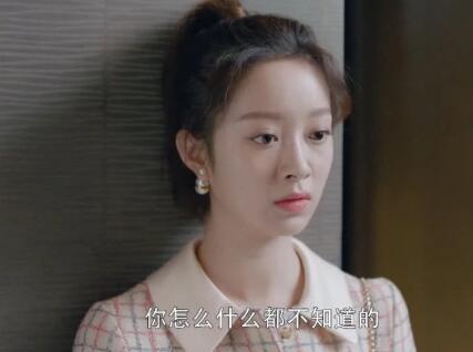 第二次也很美王蕾為什么不辭掉安安 王蕾和安安是什么關系