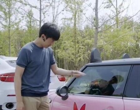 第二次也很美安安開的是什么車 俞非凡為什么把車分給安安