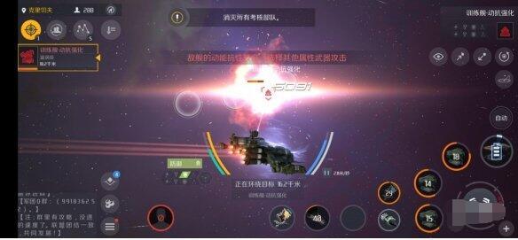 第二银河2级战列舰2.jpg