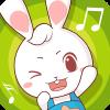 兔兔兒歌app