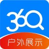 360廣告資源網