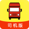 叭叭物流司機版app