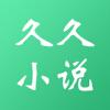 久久小说下载网手机版