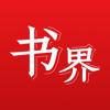 楊浦書界app