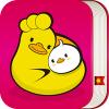 豆丁印記app