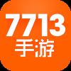 7713游戲盒子破解版