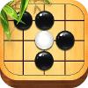 圍棋游戲單機版