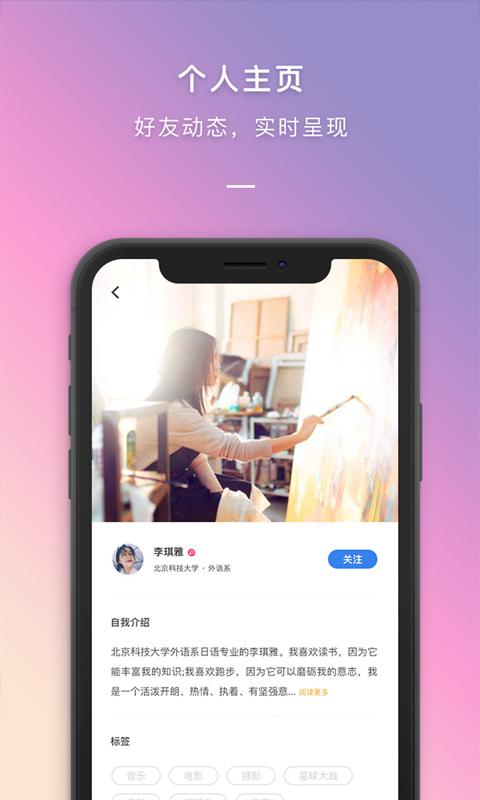到夢空間app.png