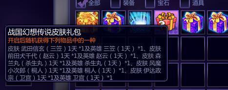300大作戰三笠祭活動2.jpg