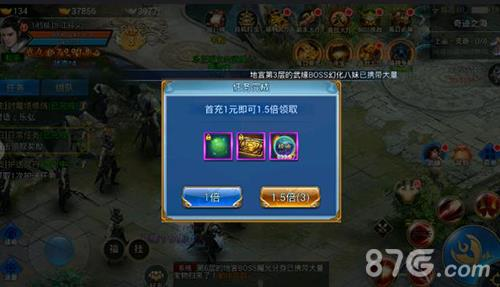 仙靈劍域快速升級2.jpg