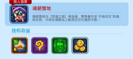 野蠻人大作戰萌寵探險隊6.png
