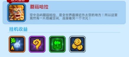野蠻人大作戰萌寵探險隊5.png
