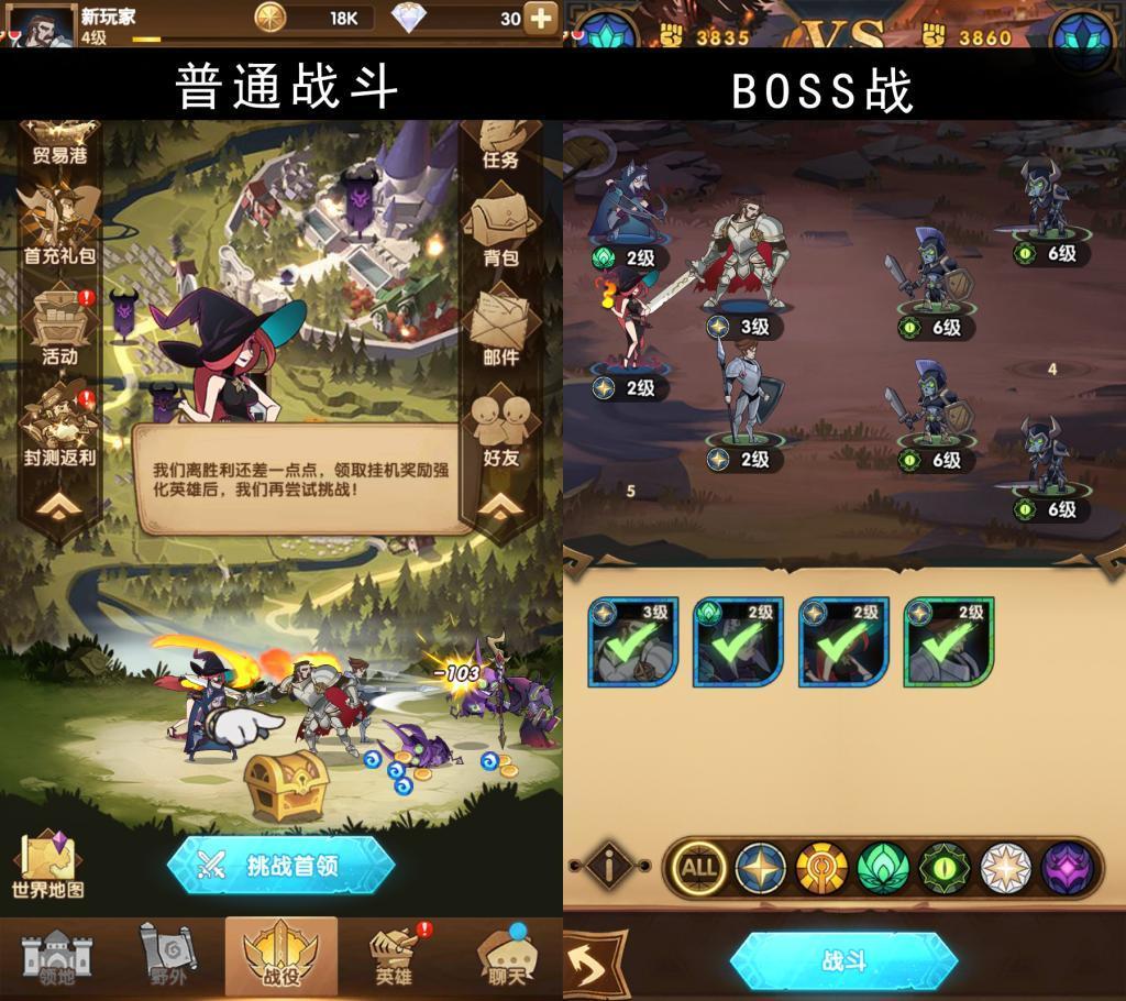 劍與遠征高逼格魔幻放置類手游5.jpg