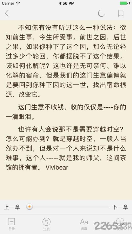 久久小說下載網手機版 v3.2.1 安卓版 0