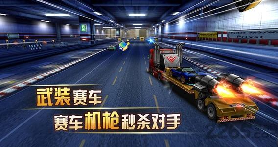qq飞车手游无限喷辅助 v1.1 安卓版 1