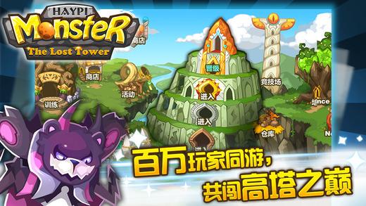 嗨皮精靈3中文破解版 v1.0 安卓版 0