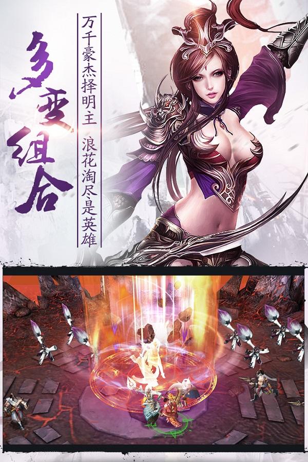 亂戰三國九游版 v1.1.0 官網安卓版 1